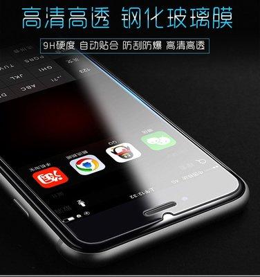 玻璃保護貼 鋼化膜 保護膜 華碩 ASUS Zenfone 4 ZE554KL 非滿版