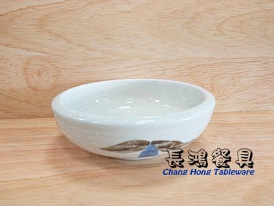 *~長鴻餐具~*昌 三葉8厚矮缽 (促銷價) 00501597 現貨+預購
