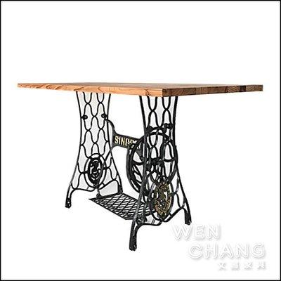 LOFT風 復古工業 裁縫車餐桌 方型餐桌 TB041 *文昌家具*