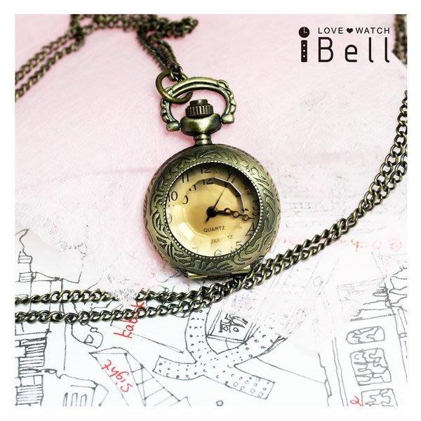 【鐘錶通】古銅復古茶玻璃雕花放大鏡/項鍊懷錶/S【復古項鍊懷錶系列】
