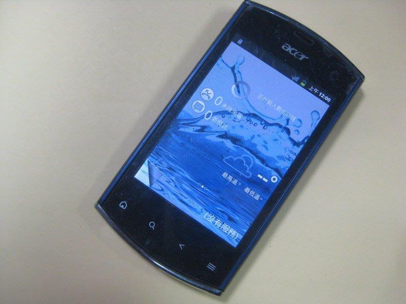 Acer E310 3G觸控 支援Wi-Fi 安卓系統 可使用Line 背蓋忘了拍 412