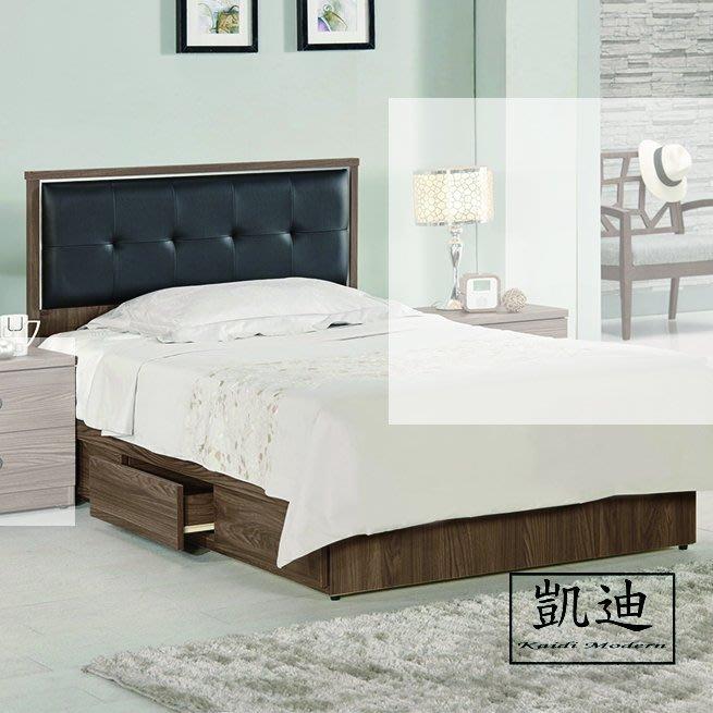 【台中凱迪】M4-646-2諾艾爾3.5尺床片型單人床/原台中市區滿五千元免運費/可刷卡