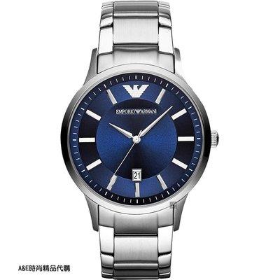 A&E精品代購EMPORIO ARMANI 阿曼尼手錶AR11180 經典義式風格簡約腕錶 手錶