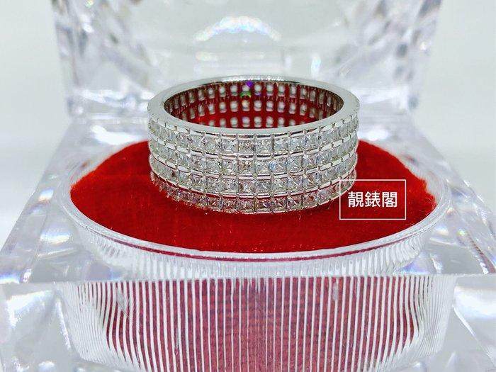[靚錶閣]精品-頂級925純銀/方形T鑽鑲工戒指