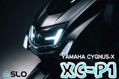光宇車業 SLO XC-P1 五代勁戰專用LED魚眼總成 五代戰 LED魚眼總成 大燈 方向燈