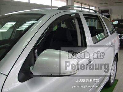 比德堡嵌入式晴雨窗斯哥達 SKODA Octavia Combi/5D 10-14年起專用(前窗兩片價)