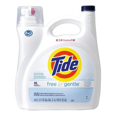 costco線上代購 #94145 Tide 汰漬 無色香洗衣精 4.43公升 *