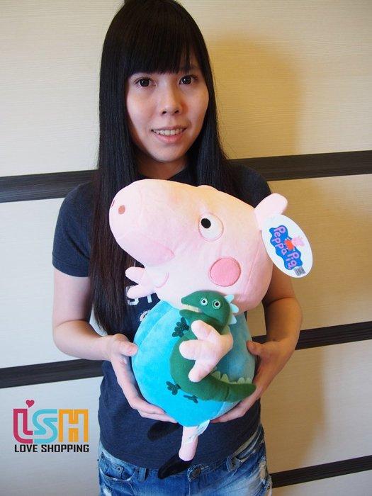 【愛購樂】 Peppa pig 喬治豬 抱恐龍 45CM 正版授權 玩偶 娃娃 抱枕