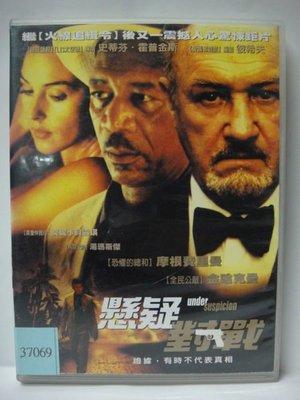 阿銓@60477 DVD 摩根費里曼 金哈克曼【懸疑對戰】全賣場台灣地區正版片