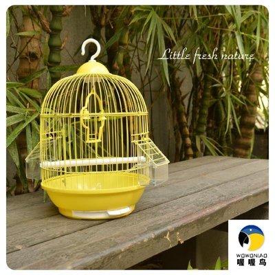 小型鳥籠 外掛攜帶鳥籠 圓形鳥籠
