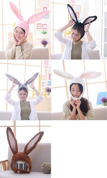 乂世界派對乂兔子髮箍/黑色兔耳/粉色兔耳/復活節兔子/兔子髮飾/ 長耳兔帽子
