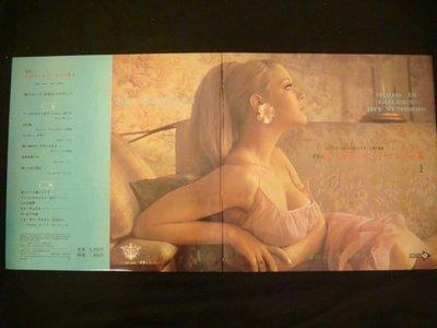 【柯南唱片】音樂演奏//SK-401 //接受PAYPAL&支付寶付款>>精裝日版LP