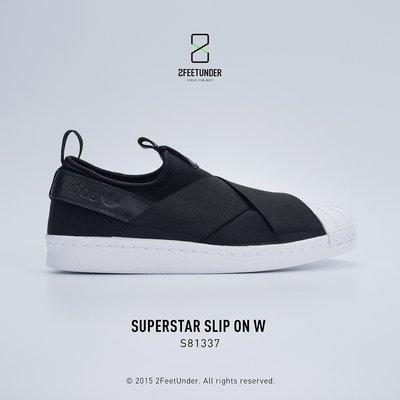 2FeetUnder - Adidas Originals Superstar Slip On W 黑白 S81337