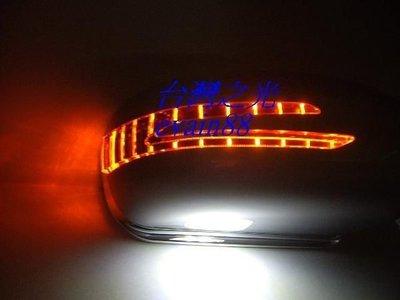 《※台灣之光※》全新BENZ W168 W208 R170箭矢後視鏡LED方向燈蓋組