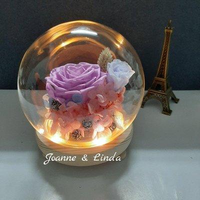 Joanne&Linda  紫玫瑰永生花乾燥花 暖光夜燈玻璃罩擺飾玻璃罩尺寸13×13公分