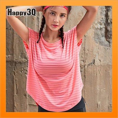 短袖跑步寬鬆健身房女生衣服短袖跑步條紋T-SHIRT-綠/白/紅/黑S-L【AAA4652】