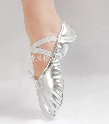 艾蜜莉舞蹈用品*舞蹈鞋*亮皮芭蕾舞鞋表演鞋/二點軟鞋/貓爪鞋$250元