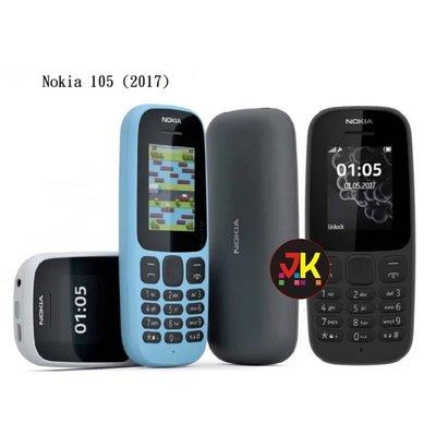 NOKIA 功能機 105 (2017)