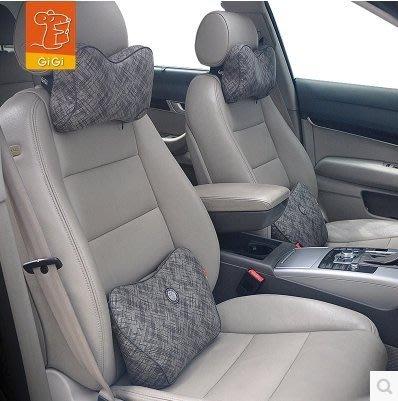 GiGi汽車頭枕亞麻護頸枕透氣記憶棉車座椅頭靠枕WLBH39912