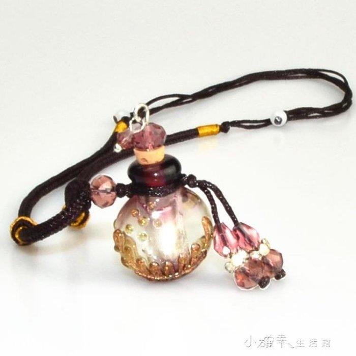 琉璃掛件吊墜香薰精油香水空瓶擴香飾品日韓項錬空瓶小瓶子可打開