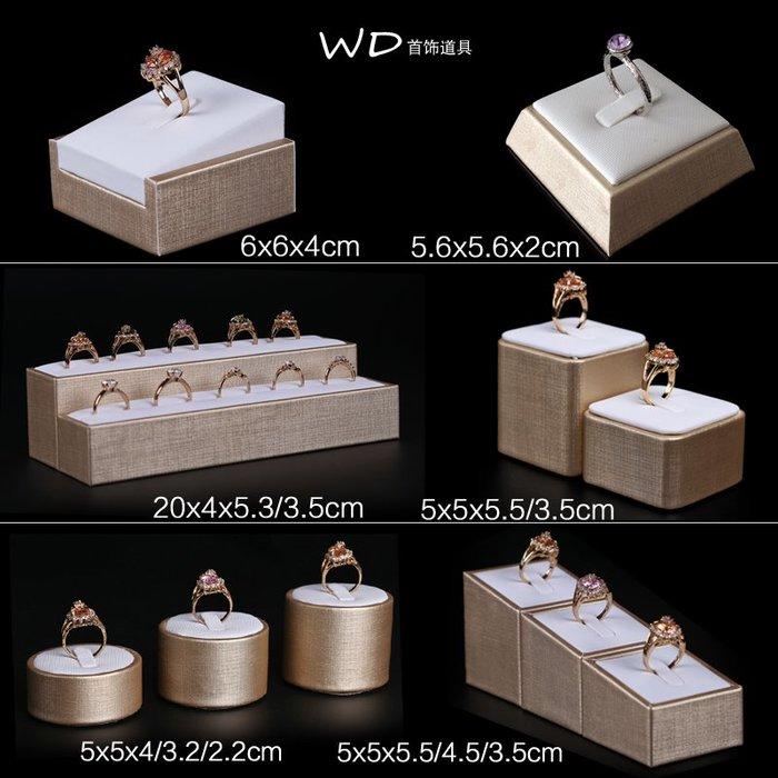 衣萊時尚-首飾展示架珠寶展示道具戒指展示架戒指架托翡翠珠寶飾品陳列道具
