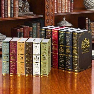 【夏法羅 傢飾】歐式古典系列 典雅華麗 書櫃假書 仿真書 模型書 道具書 擺設書 MF-0324