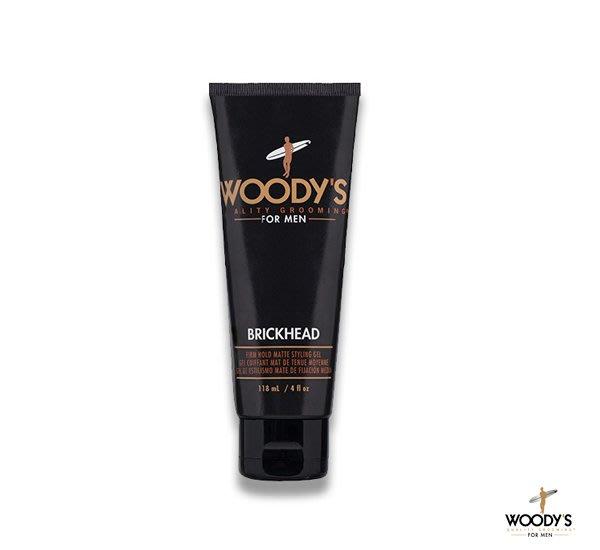 GOODFORIT / 美國Woody's Brickhead Styling Gel無光澤高黏定型髮膠/4OZ