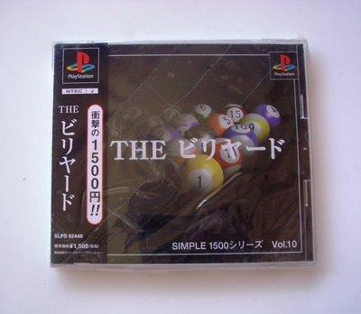全新PS THE 撞球 ( PS2可玩 )