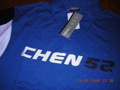 中華台北棒球隊52號陳金鋒Chen球迷打氣Polo Chinese Taipei Baseball Team Player