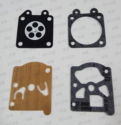 化油器 修理包(四片)鏈鋸 電鋸 鍊鋸 二行程 膜片式化油器