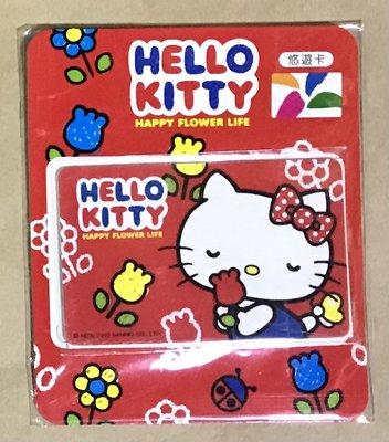 【hello kitty悠遊卡_花園_絕版】