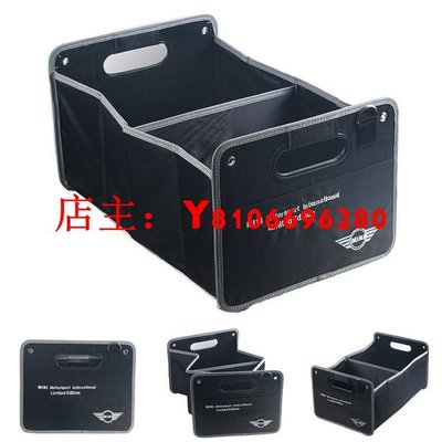 【小麗的店】品質車飾 BMW 寶馬 MINI Cooper 迷你 全系通用 後車廂 置物箱 大容量 折疊 收納 置物 整理盒