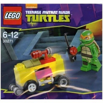 Lego 30271 TMNT Turtles Mikey's Mini-Shellraiser (Polybag)