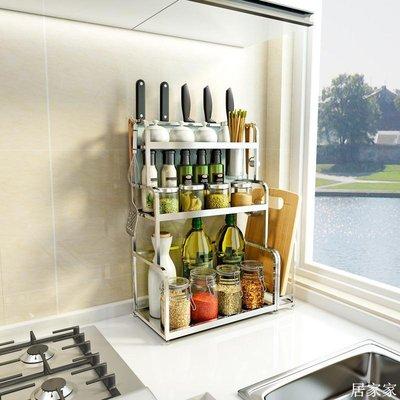 精選 304不銹鋼廚房置物架 落地3層調料調味油鹽醬醋收納架佐料架