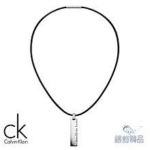 【錶飾精品】Calvin Klein KJ52AP010100 CK JEWELRY 飾品 男性 項鍊 街頭印記