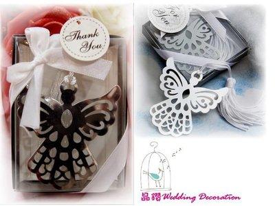 ♥晶鑽婚禮百貨♥ 天使老鷹書籤禮盒 婚禮小物 姐妹禮 二次進場 抽獎禮 送客禮