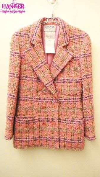 衣架二手名牌(南西店)【真品CHANEL粉紅紫毛呢交織西裝式長版外套】九成新A102288