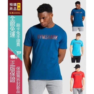 《臥推200KG》GYMSHARK (預購)* 男生 APEX 運動 短袖 健身 休閒 潮流 預購下標5-10天到貨