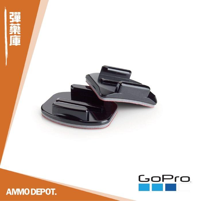 【AMMO DEPOT.】 GoPro 原廠 配件 運動相機 弧面 平面 3M 黏貼 固定底座 AACFT-001