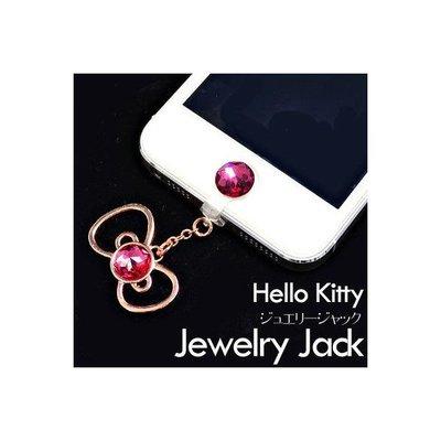 GIFT41 土城店 市伊瓏屋 凱蒂貓 iphone 5 mini touch 按鍵貼 桃紅 HELLO KITTY KT 正版 商品