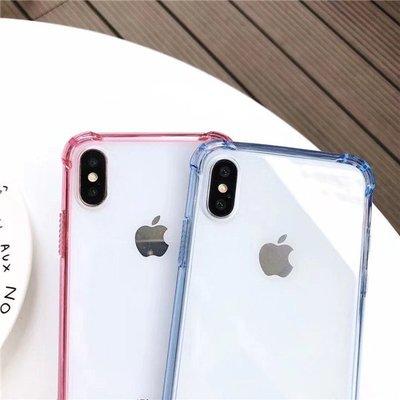 彩虹盾 軟邊+硬背 不變黃 iPhone 8 X XR XS MAX i6 i7 i8 plus 防摔殼 手機殼 保護殼