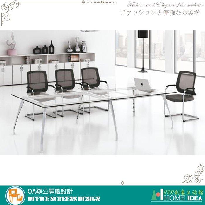 『888創意生活館』420-24辦公OA設計規劃$1元(23-1OA辦公桌辦公椅書桌l型會議桌電腦桌電腦椅)屏東家具