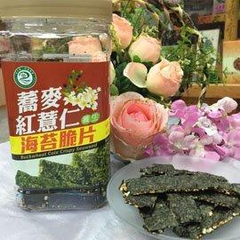 【二林鎮農會】蕎麥紅薏仁養生海苔脆片x12罐