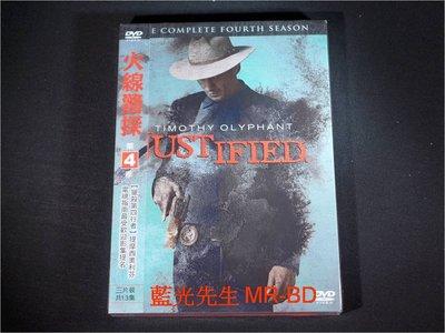[DVD] - 火線警探 : 第四季 Justified 三碟裝 ( 得利公司貨 )