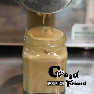 【穀粉小舖 Good Friend Shop】 冷磨醬 杏仁果醬 杏仁果 堅果   低溫 20~30℃  大瓶