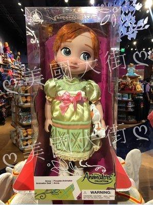 【美國大街】正品.美國迪士尼Q版公主娃娃冰雪奇緣安娜Q版娃娃Q版安娜 16吋 / 40cm