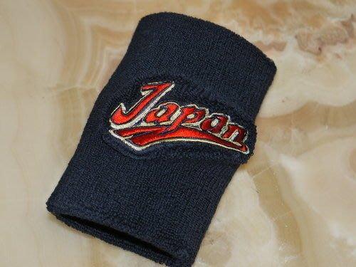 貳拾肆棒球-日本帶回-世界棒球經典賽日職業野球國家代表隊護腕,Mizuno