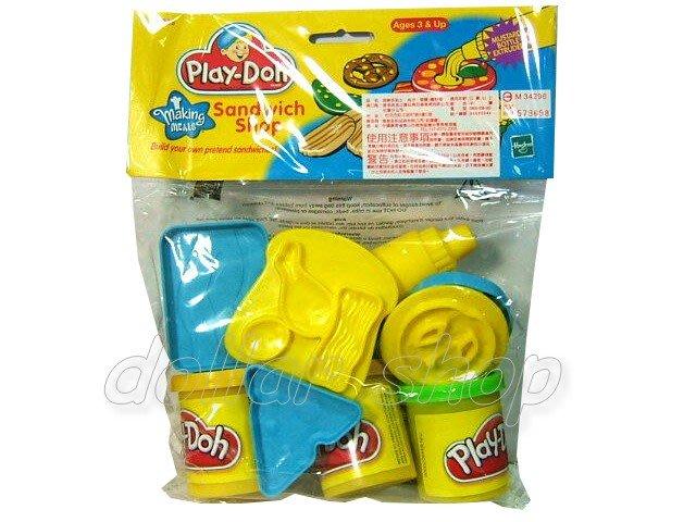 寶貝玩具屋二館☆【特價】Play-Doh培樂多黏土--三明治大餐遊戲組(只有一組)