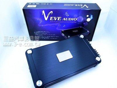 嘉義三益 最新發表 EVE Neptune-600.4 四聲道擴大機. 台灣之光 音樂精髓完美再現!
