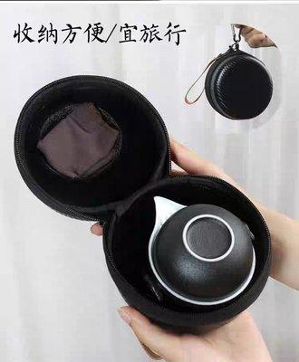 [旅行包版]言鴻遠山快客杯便攜包旅行茶具一壺二杯泡茶壺家用簡易隨身定制LG  588元